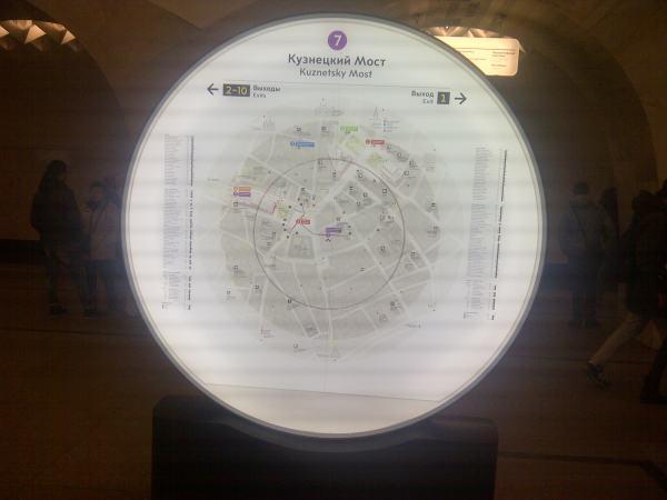 Карта Москвы около метро Кузнецкий мост, крупный план